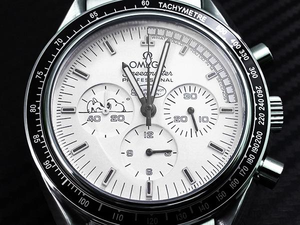 Replique Omega Snoopy - les meilleurs montres pour hommes