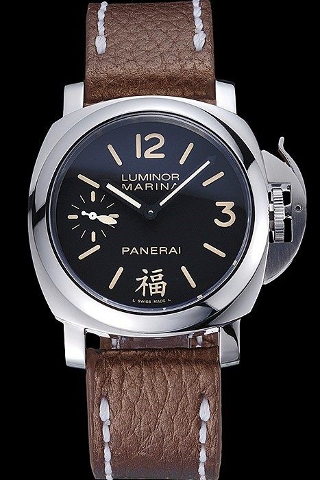 Panerai Luminor Marina Replique Montre